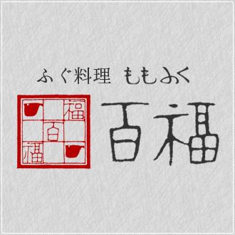 5月24日(木)、25日(金)は休業いたします。